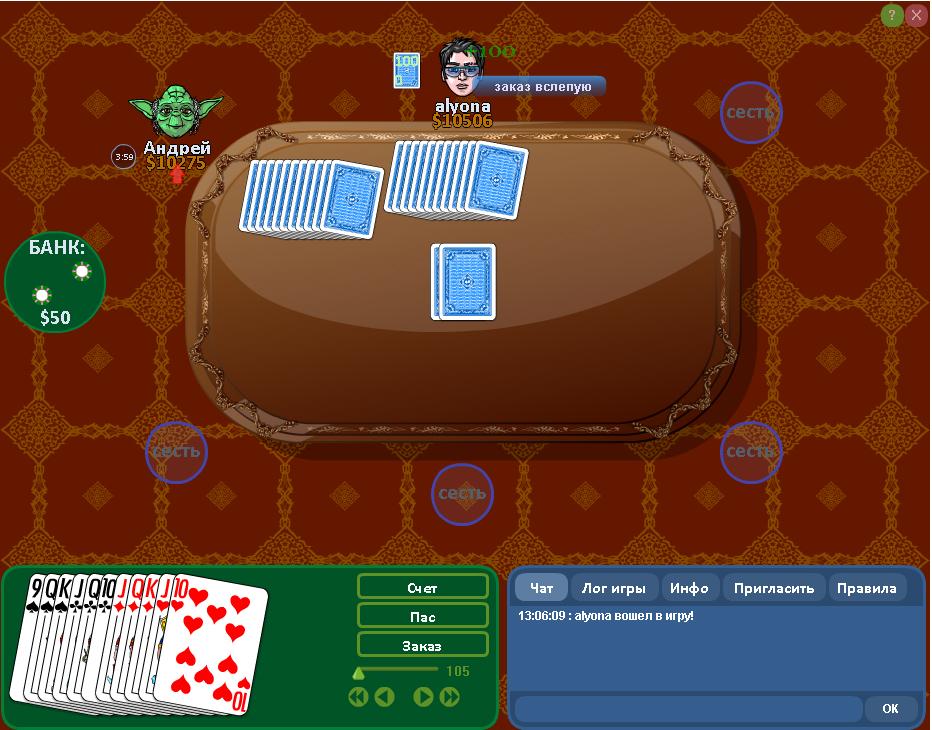 Карточная Игра Тысяча Онлайн - фото 5