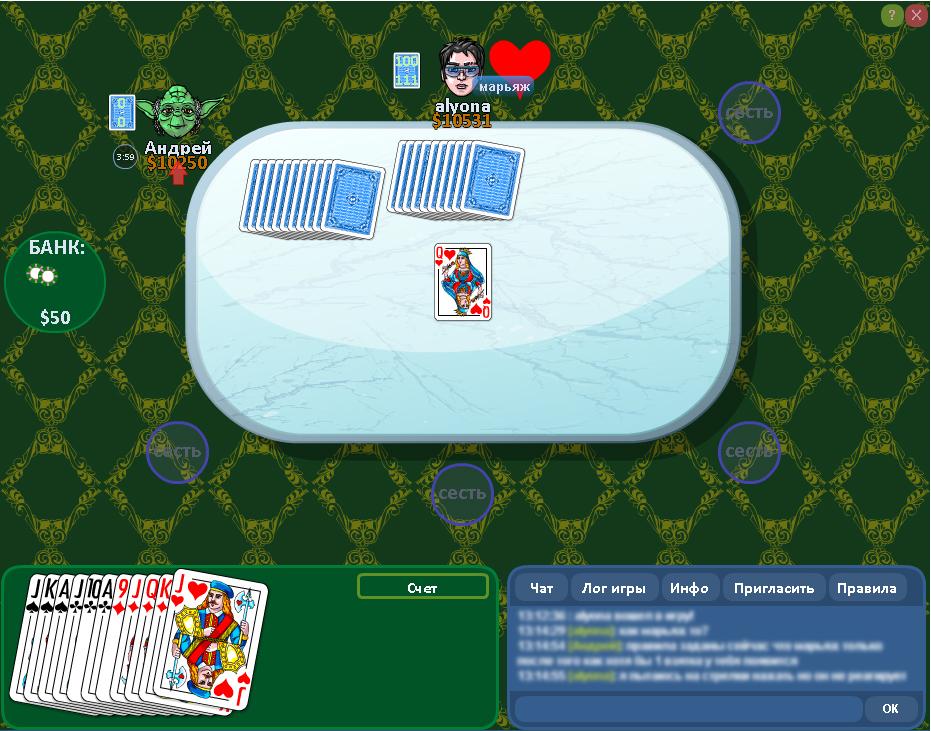 Бесплатная игра на телефон 1000 бесплатный
