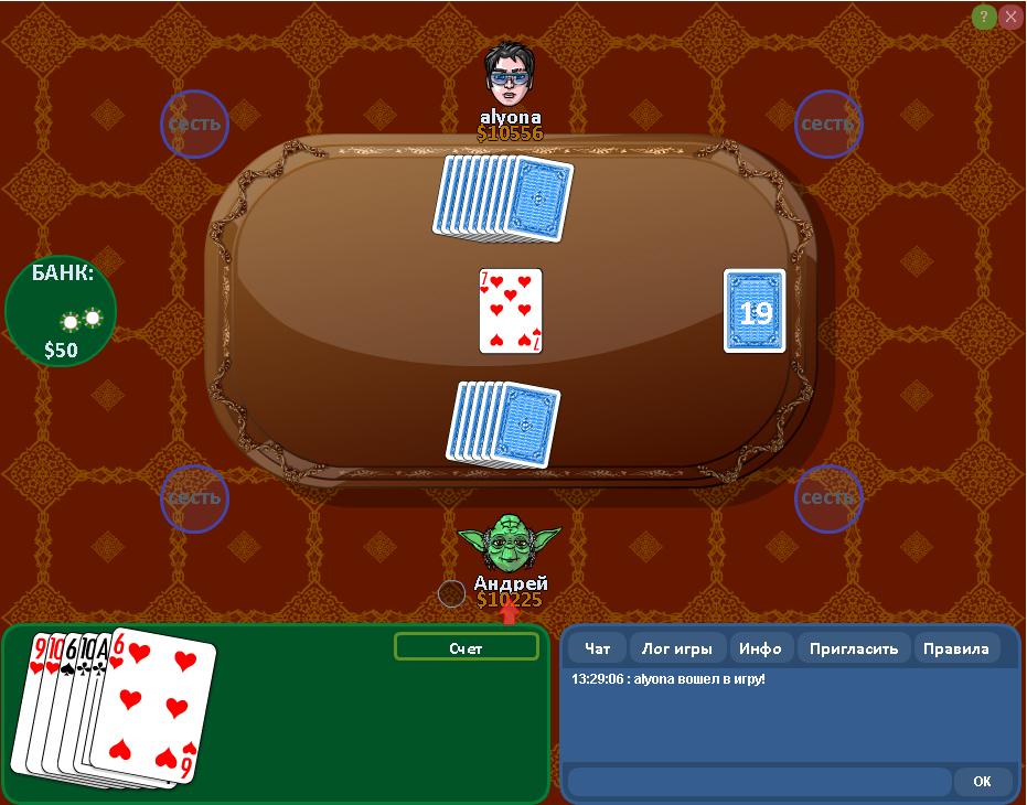 Онлайн игра карточная 101