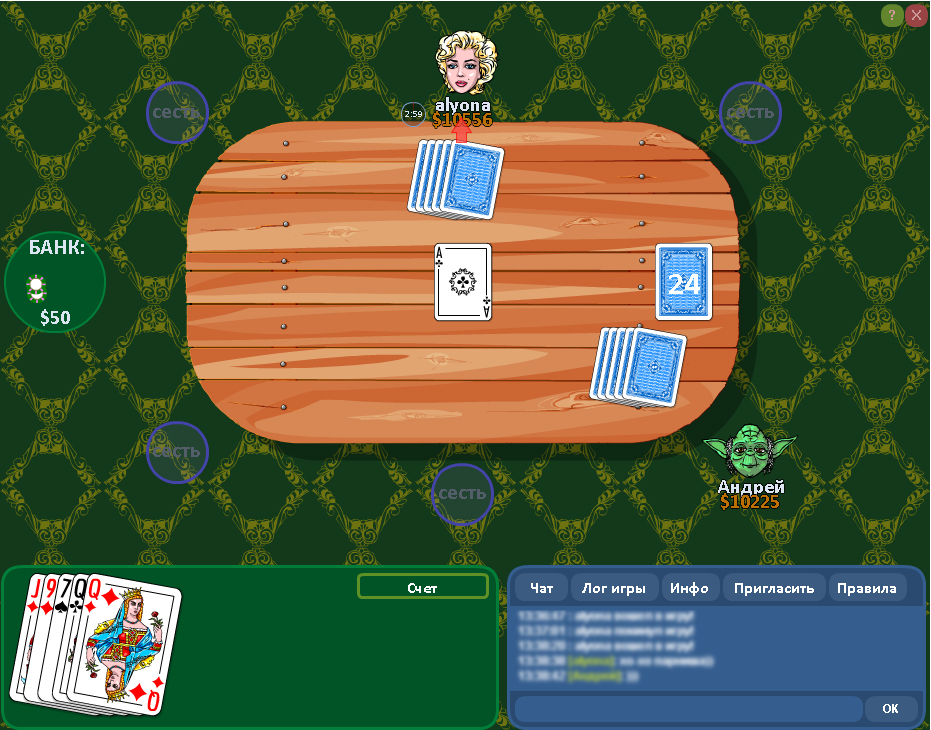 игра 101 карточная игра скачать - фото 2