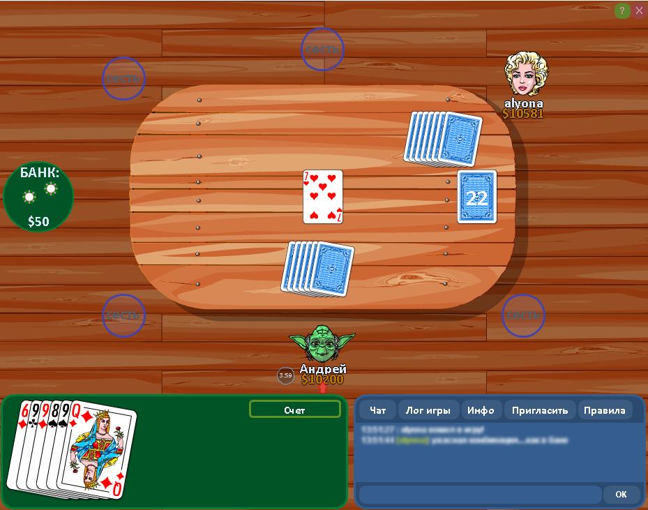 Игра карты 101 скачать бесплатно