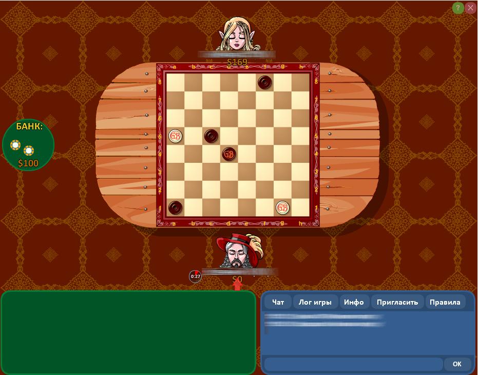 Теперь вы сможете играть в шашки в