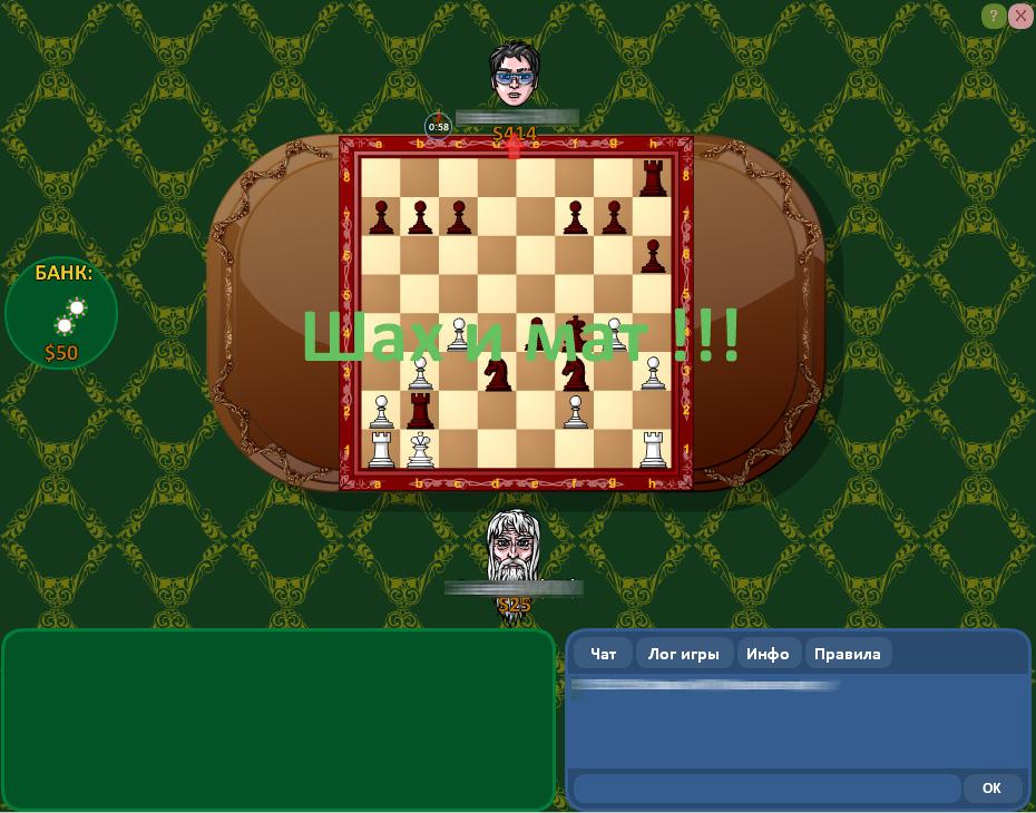 Игру Шахматы Без Регистрации И Смс