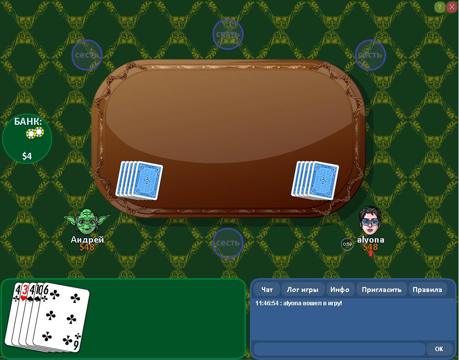 Pokerstars Игровые Автоматы