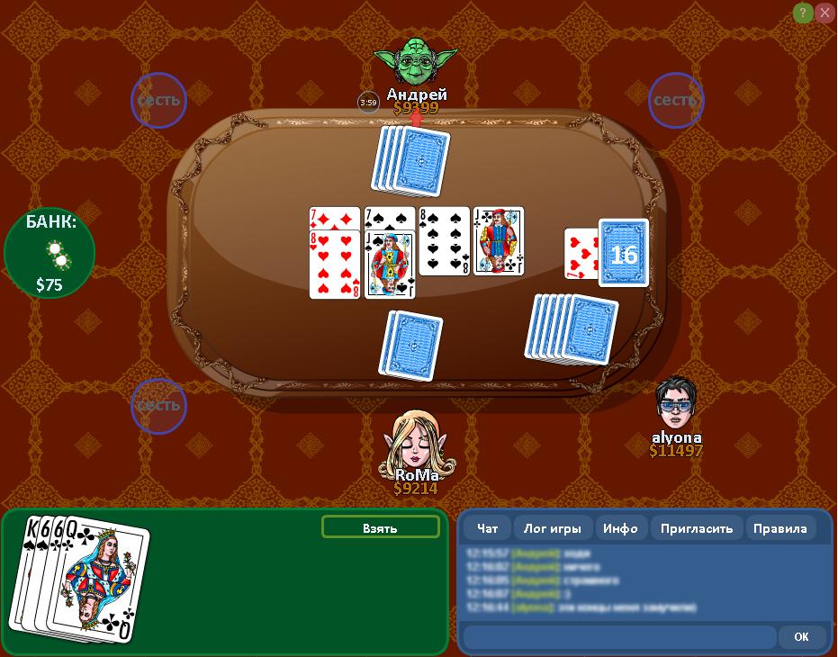 Играть онлайн карточную игру козел