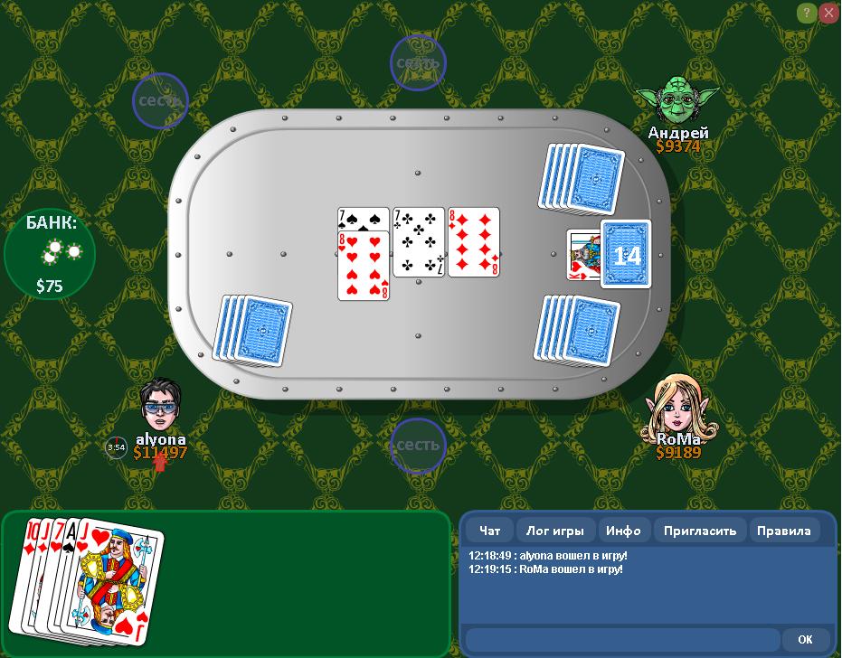 скачать онлайн игра дурак бесплатно - фото 11