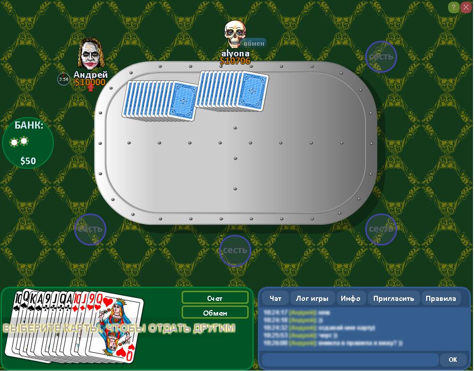Бесплатные игровые автоматы admiral x com
