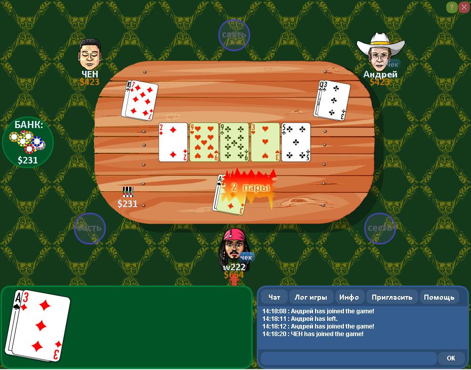 Флеш Игра Техасский Покер
