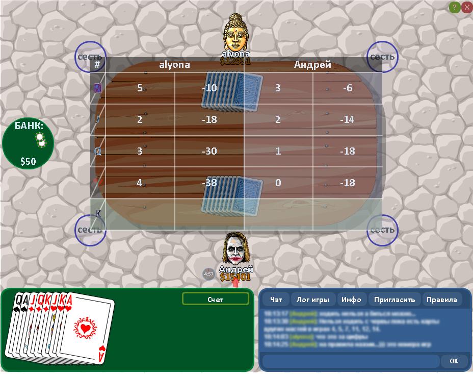 wishmaster игровой автомат