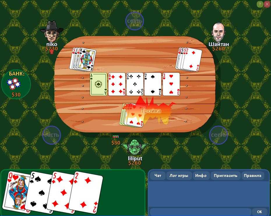 Profile picture of Онлайн игры в покер бесплатно - Заработай деньги здесь