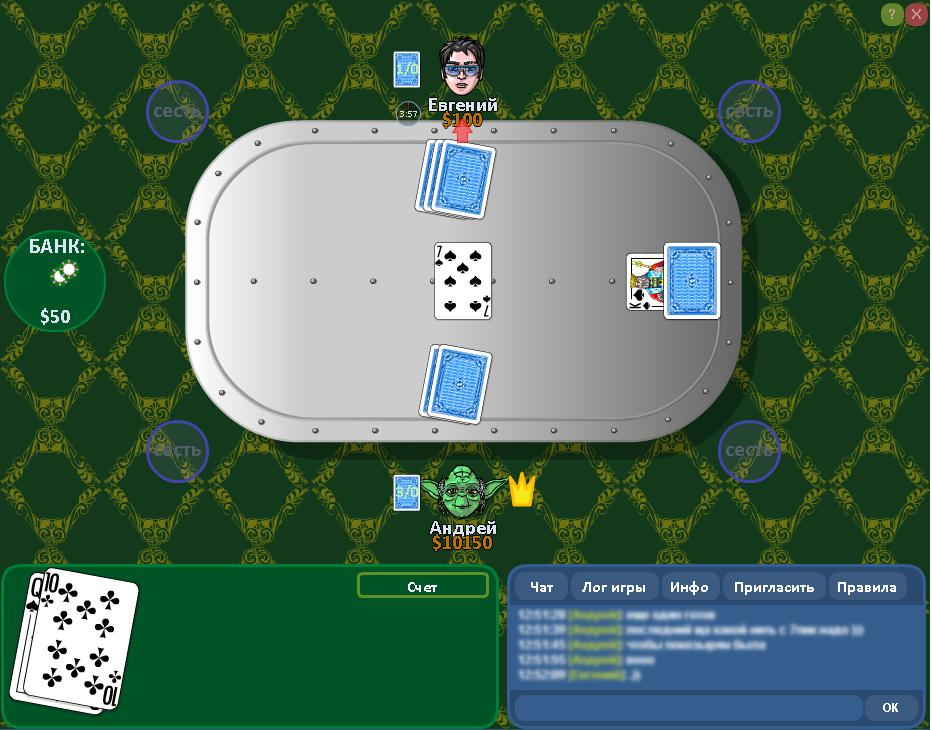 Игровые автоматы покер играть бесплатно