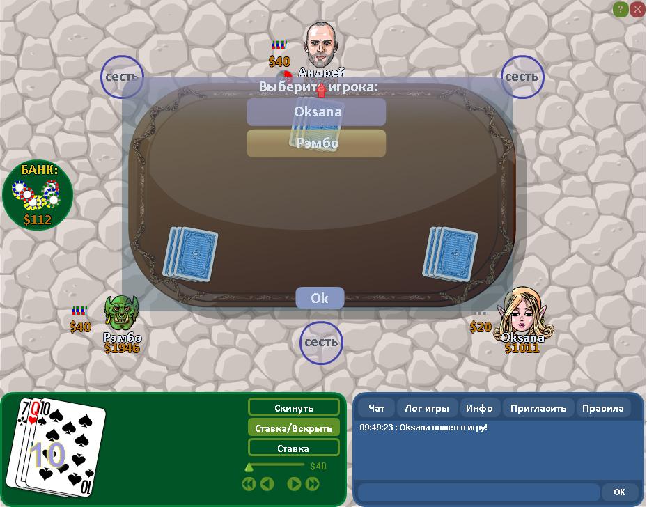 Скачать игру свара на компьютер бесплатно