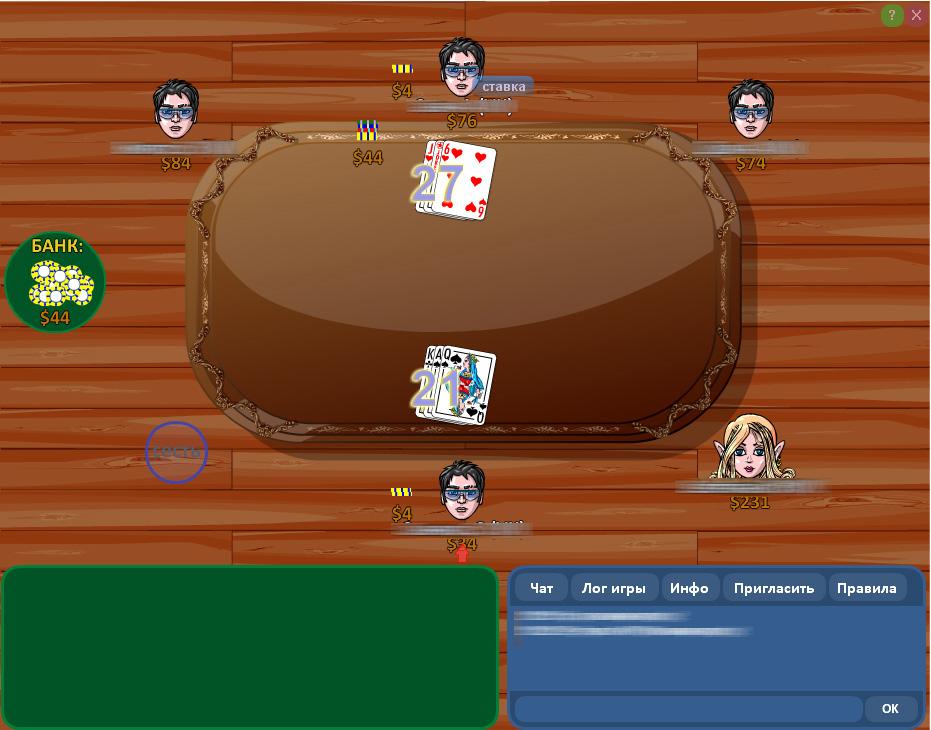 Азартные игры трынька адреса игровые автоматы в вологде